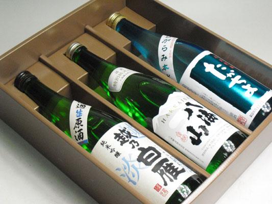 八海山/越乃白雁/高千代 新潟清酒飲み比べセット